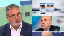 """Ангел Кунчев скочи на Мангъров: COVID-19 не е """"леко грипче"""", щом губим по 16 човека на ден. Доцентът разкри къде се скри ген. Мутафчийски"""