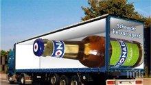 Жадни крадци отвлякоха камион с бира за 18 000 евро