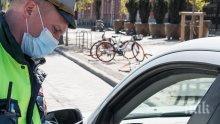 Осъдиха мъж, нарушил карантината и шофирал пиян