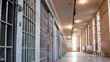 Бунт в американски затвор - има ранени надзиратели и затворници