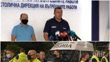 ПЪРВО В ПИК TV! СДВР проговори след терора на 3 майки от кръжеца на Мая Манолова: Имаше провокации към полицията, не искаме да ни ползват като инструмент (ВИДЕО/ОБНОВЕНА)