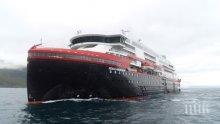 Над 120 пътници са под карантина на круизен кораб в Норвегия