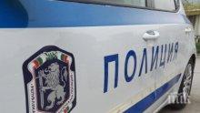 Полицията обезпечава реда в района на конференцията на ГЕРБ заради провокациите на протестиращите