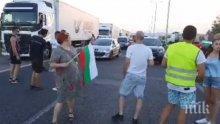 """МВР: Нерегламентирани протести блокираха участък от магистрала """"Марица"""", полиция регулира трафика"""