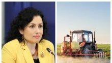 ИЗВЪНРЕДНО В ПИК TV: Десислава Танева обяви новите мерки за земеделските производители за справяне с кризата (ВИДЕО/ОБНОВЕНА)