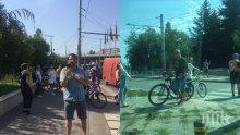 ГОРЕЩО В ПИК: Протеже на Мая Манолова пробва провокация на конференцията на ГЕРБ с 10 колоездачи (ВИДЕО/СНИМКИ)