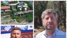 РЕЗИЛ: Христо Иванов бяга от медии след въпрос за резиденцията на подсъдимия Прокопиев, която окупира плаж край Созопол