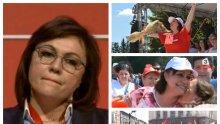 Корнелия Нинова се оттегля като лидер на БСП на 12 август! Ето с какви думи се обърна срещу претендентите