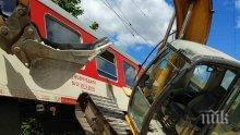 Багер предизвика инцидент с бързия влак Варна-София