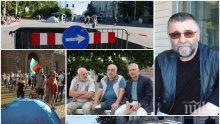 Писателят Христо Стоянов избухна: Масов Стокхолмски синдром! Няколкостотин терористи блокираха България във време на криза