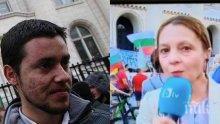"""СКАНДАЛ: Прокуратурата разкри манипулация на """"Свободна Европа"""" - ето как от сороидната медия следват примера на Канна Рачева"""