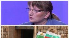 Деница Сачева категорична: Тук сме, за да решаваме проблемите на хората, оставката е безотговорност. 2021 ще е по-бедна година