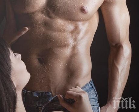 Коя е най-пренебрегваната мъжка ерогенна зона