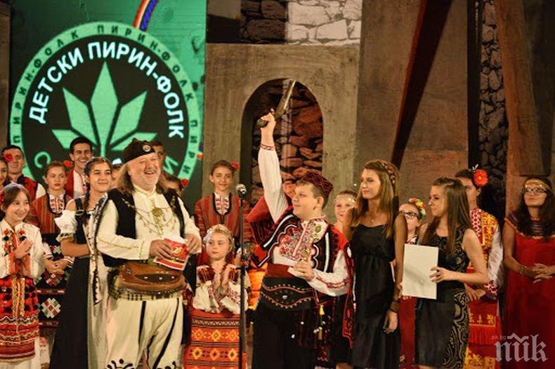 """Връчват нова награда на IV-то издание на """"Детски Пирин Фолк"""" в Сандански"""