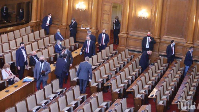 Народното събрание отчете 72 приети закона
