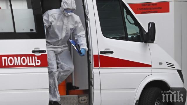 5 427  новозаразени с коронавируса в Русия за денонощие