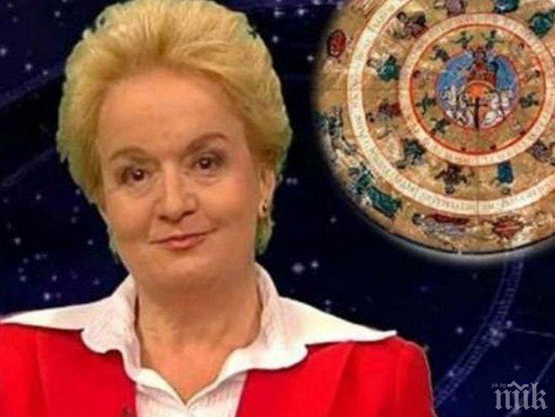САМО В ПИК: Топ астроложката Алена: Овните да пътуват, Телците да ремонтират вкъщи, пари за Близнаците и Лъва