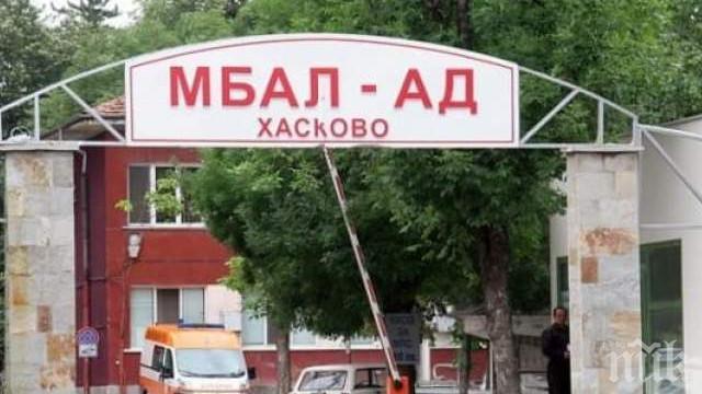 59-годишен с коронавирус почина в Хасково