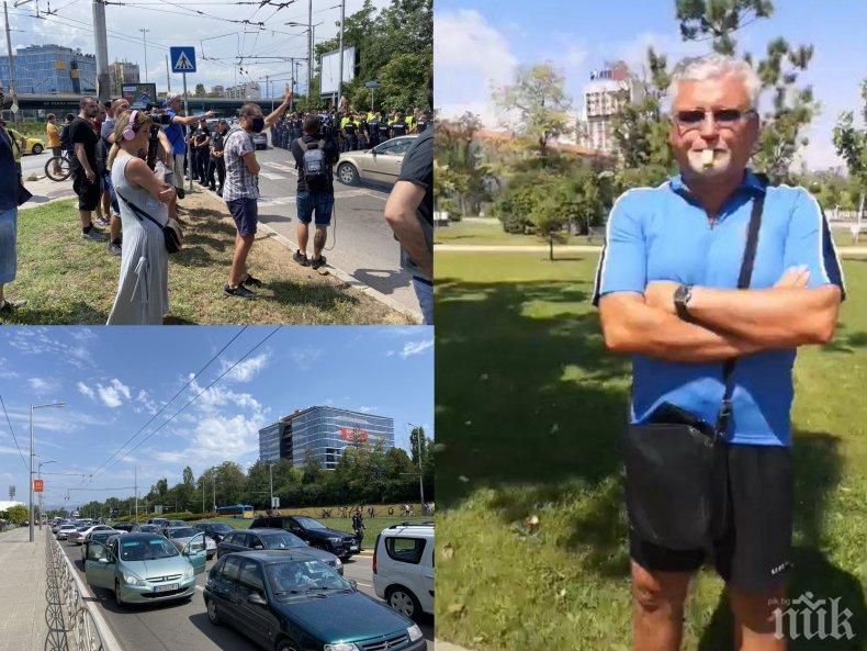 ГАВРА: Ето ги провокаторите, които газят законите - МВР пази 20 души от гнева на стотици столичани и хиляди членове на ГЕРБ (СНИМКИ)