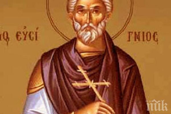 СИЛНА ВЯРА: Обезглавили този велик светец по заповед на император Юлиан Апостат