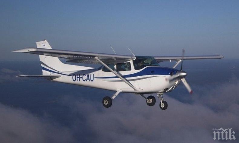 Претоварен с кокаин самолет се разби край Нова Гвинея