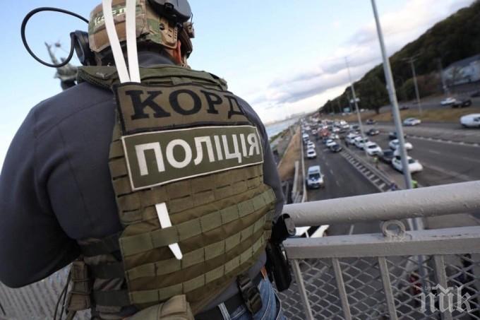 ИЗВЪНРЕДНА СИТУАЦИЯ: Терорист заплашва да взриви с бомба банка в Киев