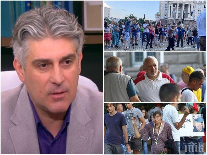 Психолог: Протестите имат мазохистичен сценарий, организаторите умишлено търсят ескалация, а режисьорите са същите