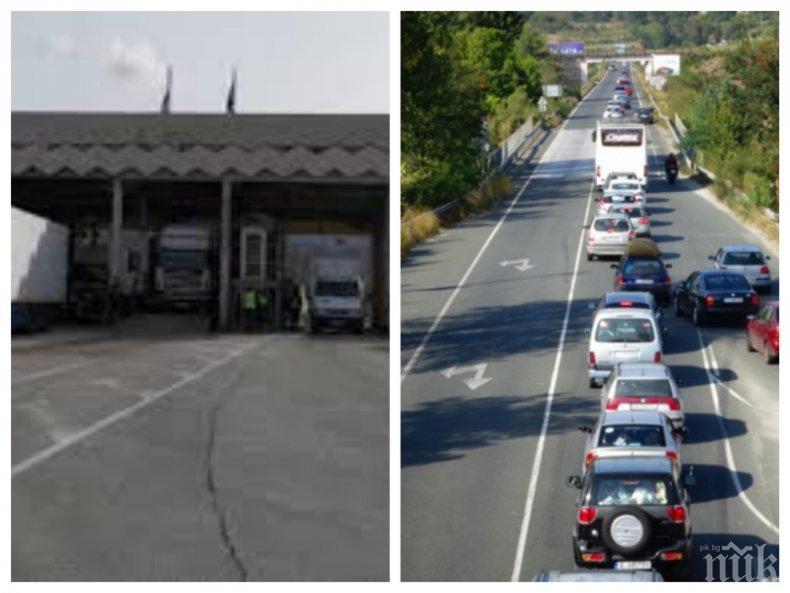 Би Ти Ви с поредна фалшива новина за блокирания път за Гърция Е-79! Шосето е свободно, автомобилите преминават спокойно