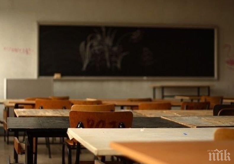 192 свободни места за прием в осми клас в Ямболско