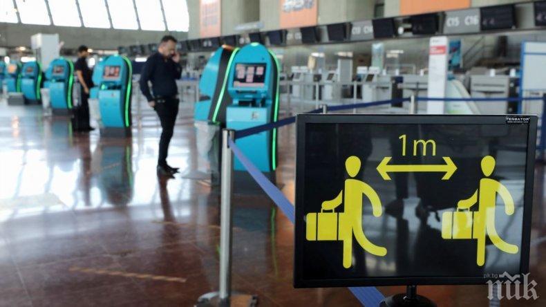 Франция тества за коронавирус пристигащите от 16 страни