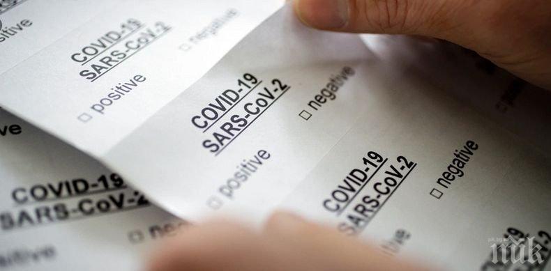Заразените с коронавируса в Колумбия вече са над 327 000