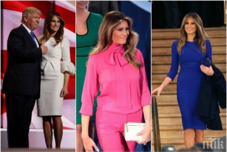Стилистът на Мелания Тръмп: Жените над 40 да не носят бордо
