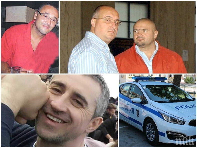ЗЛОВЕЩА МИСТЕРИЯ! Дупничанинът Янек Миланов изчезнал след среща с гард №1 на Братя Галеви. Съседи твърдят: Убит е някъде и заровен