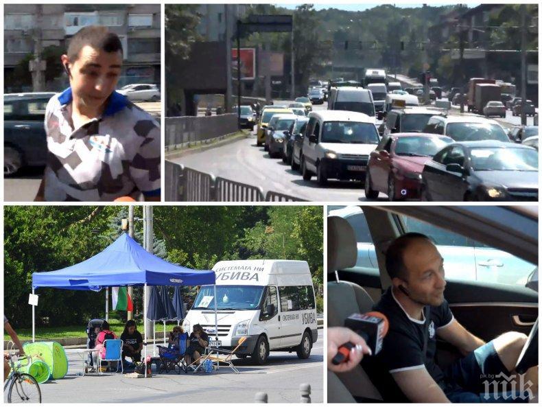 ИЗВЪНРЕДНО В ПИК TV: Зверски задръствания в София заради тапите на безделниците на Бабикян и Манолова - палаткаджиите са само дузина, обърнаха центъра на клоака (ОБНОВЕНА/СНИМКИ)