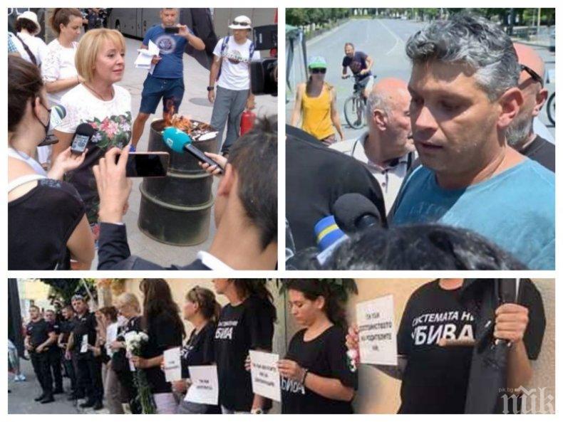 Криминално проявеният Тихомир Василев от сърцето на протестите - координатор на новата партия на Мая Манолова