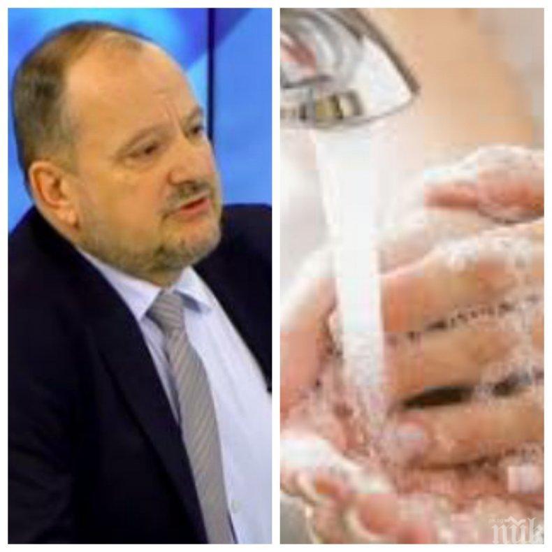 Проф. Емил Воденичаров от Медицинския университет предупреди: Банята е най-опасното място у дома, там ни дебне коронавирусът!