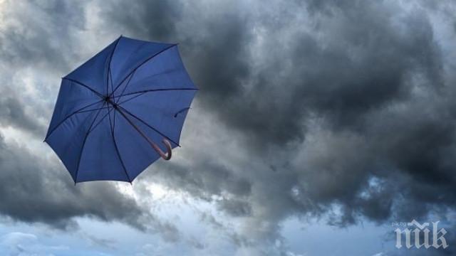 Жълт код за обилен валеж и силен вятър е обявен за 5 области в страната (КАРТА)
