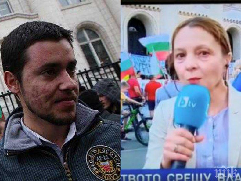 СКАНДАЛ: Прокуратурата разкри манипулация на Свободна Европа - ето как от сороидната медия следват примера на Канна Рачева