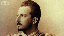 Фердинанд наградил с орден бръснаря си