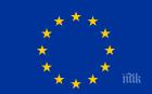 ЕС увеличава подкрепата си за Ливан след трагичния взрив в Бейрут