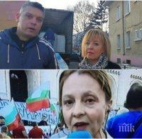 ПЪЛНО ОБСЛУЖВАНЕ: Криминално проявеният запевчик на Манолова носи кафе на Канна Рачева - тя пък си измисля за протестите (ВИДЕО)
