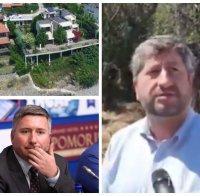 РАЗКРИТИЕ: Министри на Костов и протежето му Прокопиев с луксозни имения в защитена зона на Буджака (ДОКУМЕНТИ)