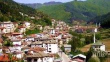 Родопско село с благотворителна акция