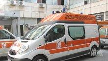 ТРЕВОЖНО: Отделенията за COVID-19 в Благоевград се препълниха, няма свободни места