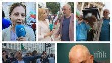 Фалшификаторите от Божков тв мамят от сутринта начело с опозорената Канна Рачева - медията на олигарсите брани поръчковите окупатори от блокадите