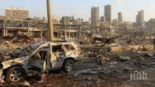 В Пентагона събират информация за взрива в Бейрут