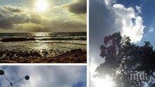 КАПРИЗНО ВРЕМЕ: Облаци на запад, слънце на изток. Жълт код за силен вятър в 13 области, а в 5 - за проливни дъждове (КАРТИ)