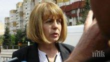 РЕЗИЛ: Фандъкова се моли на метежниците да освободят София - кметицата не смее да се изправи срещу щаба на Божков и да защити милиони столичани (СНИМКИ)