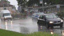 Екипите на пожарната са реагирали на 19 сигнали във връзка с интензивния дъжд вчера в Пловдив и региона