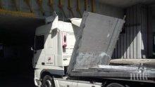 Товарен влекач се вряза под мост в Пловдив (СНИМКИ)